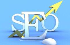 网站seo优化有哪些技巧 有什么意义缩略图