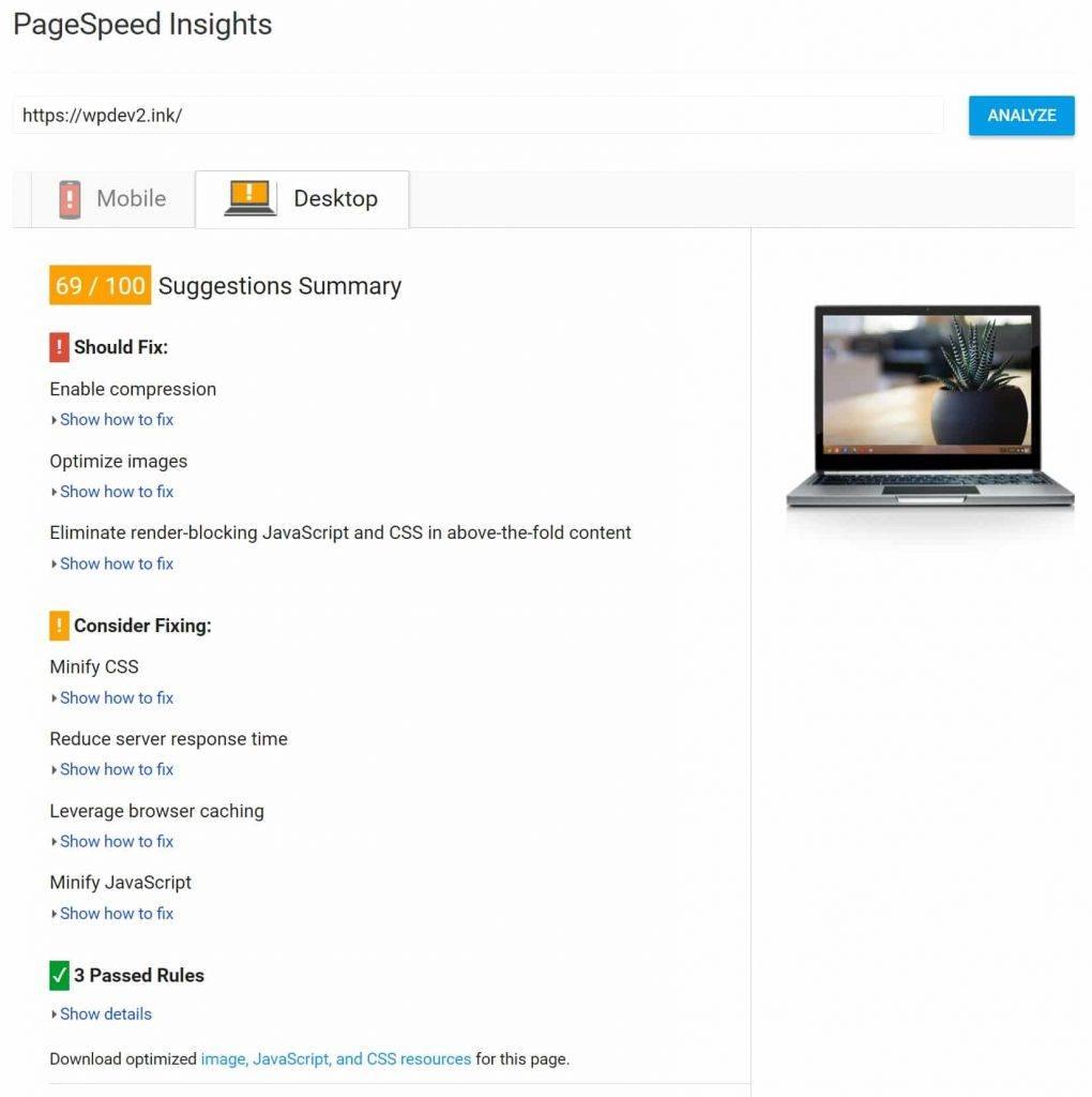 如何做到Google PageSpeed Insights测试满分插图1