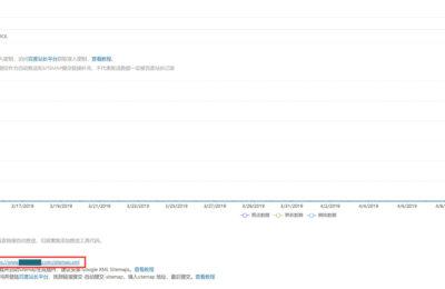 如何设置百度搜索的Sitemap推送?缩略图