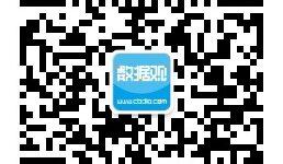 中国国际大数据产业博览会推荐书