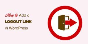 如何添加WordPress用户注销/退出链接到导航菜单