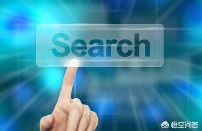 有哪些好用的网盘搜索引擎可以推荐?缩略图