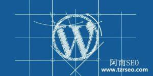 wordpress子主题是什么?