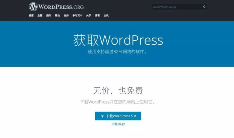 wordpress5.0更新为什么不能发文章