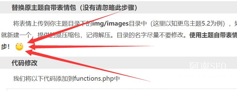 wordpress上传图片失败,安装插件提示需要网页服务器的权限[完美解决]